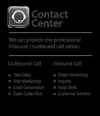 MOCAP All contact center